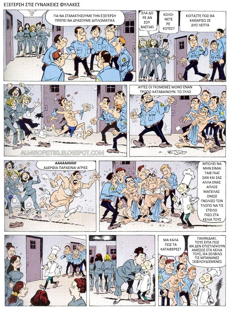 http://1.bp.blogspot.com/_Mh7YKs1nyjA/TPLsBKdIKbI/AAAAAAAADCg/2wpidEiLhRo/s1600/prison_bananas.jpg