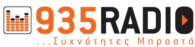 935 blog: Το πρώτο ραδιόφωνο της Λακωνίας!