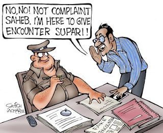 Police sketch by Satish Acharya