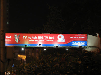 Big TV Ads in Mumbai