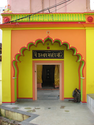 Colorful temple in Banganga