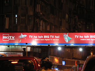 Reliance Big TV hoarding