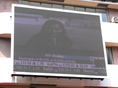 Electronic screen at BSE
