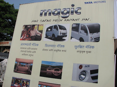 Tata Magic Karjat
