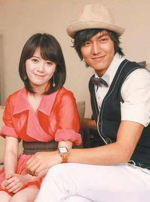 ASIAN COLLECTION: Lee Min-Ho Tolak Bintangi Film Garapan ...
