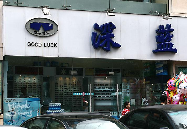 [20080920_27182_good_luck.jpg]
