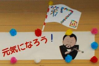 第7回沖田孝司さんヴィオラ演奏会の写真