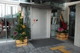 庄原市役所の玄関の写真