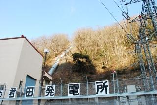 君田水力発電所の写真
