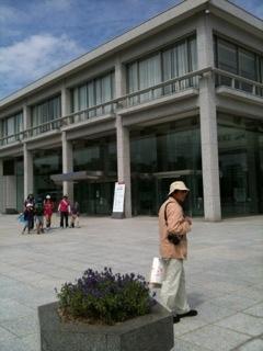 広島国際会議場の写真