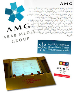 new media del mondo arabo in crescita