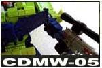 建設兵団強化装備 CDMW-05