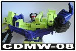 建設兵団強化装備 CDMW-08