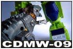 建設兵団強化装備 CDMW-09