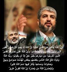 خالد مشعل الفارس
