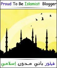 ايوا فخور اني اسلامي