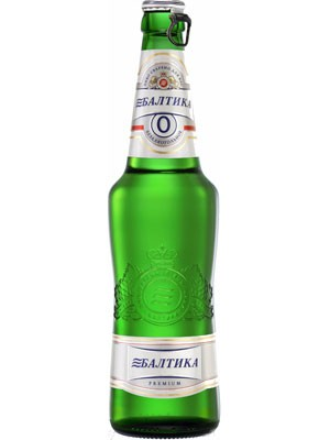 A Huge Favourite And Definitely My Favourite Non Alcoholic Lager You Wouldn T Know It Was Alcohol Free When Drinking This Russian Brand Has Been