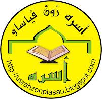 USRAH ZON PIASAU