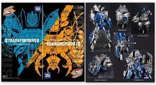 Transformers Creator Primus