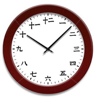http://1.bp.blogspot.com/_MxlnhK_cPfE/S18iqUNmOWI/AAAAAAAAAHU/O9aKEgdsrAY/s320/istockphoto_594689-japanese-kanji-numbers-clock.jpg