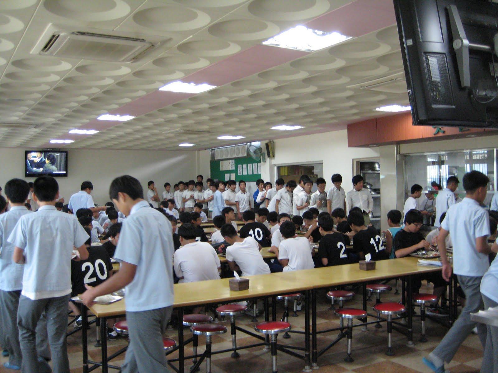 Yakihito Welcome To My School