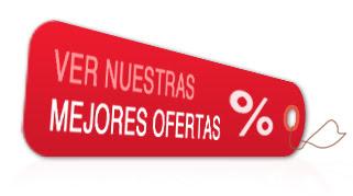 VISITE NUESTRA SECCIÓN DE OFERTAS