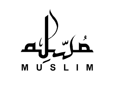 Go Back > Gallery For > Muslim Logo
