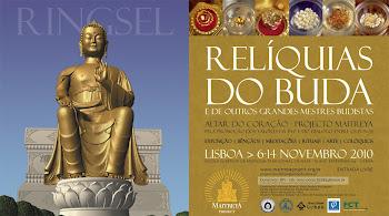 . : Exposição Relíquias de Buda e de outros grandes mestres budistas : .