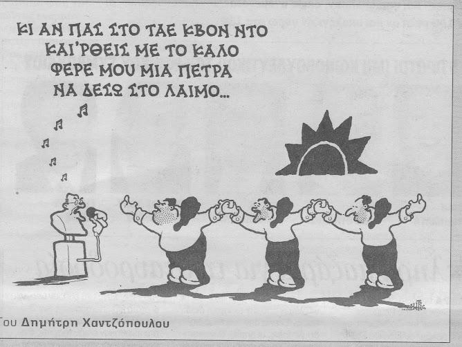 Ο ΧΟΡΟΣ ΤΟΥ ΖΑΛΟΓΓΟΥ ΣΕ ΚΑΛΑΜΑΤΙΑΝΟ ΡΥΘΜΟ