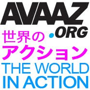 Action now for the world!