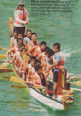 Dragonboat On The Star 07'