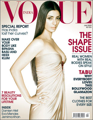 Tabu Vogue India January 2009