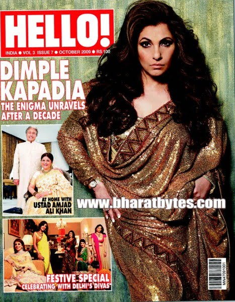 Dimple Kapadia Hello magazine