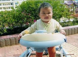 Esta carita hace alusión a su nombre Yue=Alegría