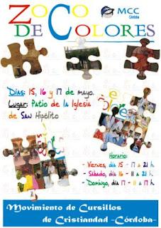 Cartel anunciador del 'Zoco de Colores'