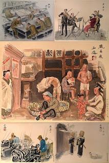 Санзо Вада - японский художник и дизайнер по костюмам в кино