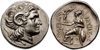 Lysimachos Οι κλέφτες των Μεγάλων Θεών