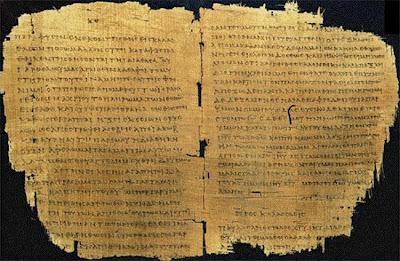 Τμήμα αρχαίας περγαμηνής βρέθηκε στο Σινά