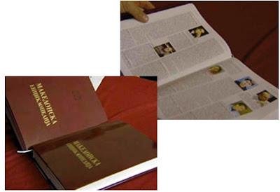 encyclo Πράβδα: «Μακεδονική Εγκυκλοπαίδεια» ένα ιμπεριαλιστικό όπλο της Δύσης...