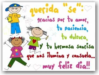 alfabetizacion - maestrasjardineras.com.ar