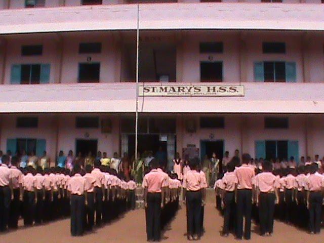 ST.MARY'S HSS IRINJALAKUDA