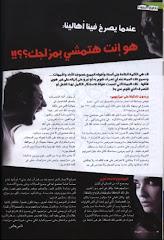 """موضوع نشر لى فى مجلة """" كلمتــــنا """""""