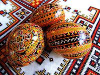 pascoa ucrania tradições