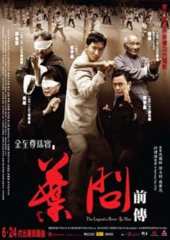 http://1.bp.blogspot.com/_NFGU8HZYsuA/TCzhEzZ39KI/AAAAAAAACVw/VFJ460KXvLk/s400/The_Legend_is_Born_%E2%80%93_Ip_Man_poster.jpg