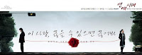 pic from http://www.hancinema.net/korean_drama_Alone_in_Love.php