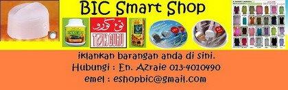 BIC Smart Shop