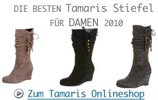 Die neue Tamaris Stiefel Kollektion aus der Saison Winter 2011