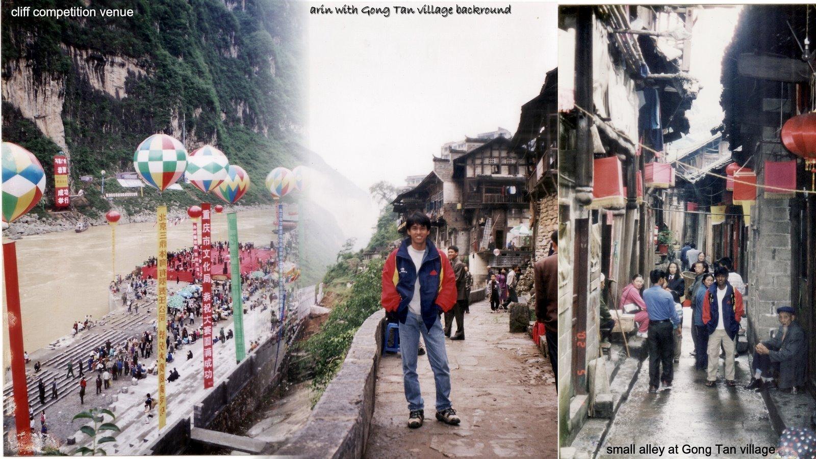 [village+view.jpg]