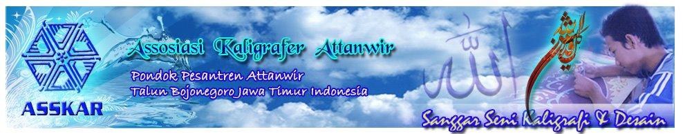 Assosiasi Kaligrafer Attanwir