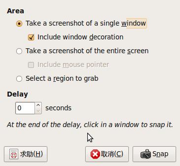 GIMP screenshot